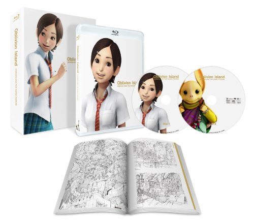 Image 2 for Oblivion Island: Haruka And The Magic Mirror / Hottarake No Shima - Haruka To Maho No Kagami Collector's Edition [Limited Edition]