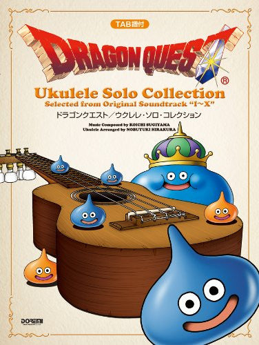 Image 1 for Dragon Quest   Ukulele Solo Collection Score