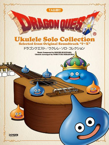 Image for Dragon Quest   Ukulele Solo Collection Score