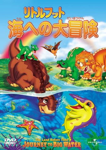 Image for The Land Before Time 9 Journey To Big Watar [Limited Edition]