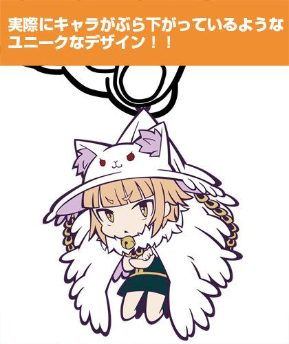Image 2 for Witchcraft Works - Kuraishi Tanpopo - Tsumamare - Keyholder - Rubber Keychain (Cospa)