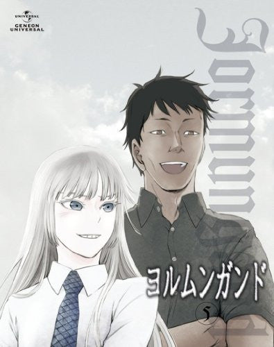 Image 1 for Jormungand 5 [Limited Edition]
