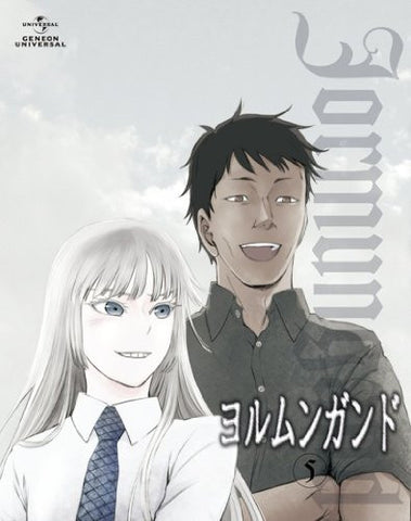 Image for Jormungand 5 [Limited Edition]
