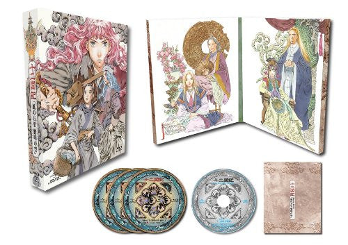 12Kokuki / The Twelve Kingdoms Blu-ray Box 3 - Kaze No Banri Reimei No Sora [2Blu-ray+CD]
