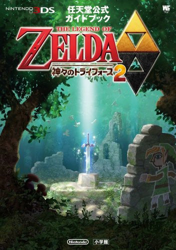 Image 1 for The Legend Of Zelda A Link Between Worlds Nintendo Official Guide Book / 3 Ds