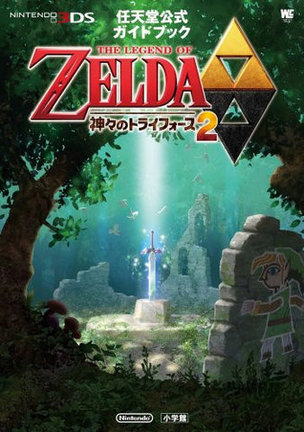 Image for The Legend Of Zelda A Link Between Worlds Nintendo Official Guide Book / 3 Ds