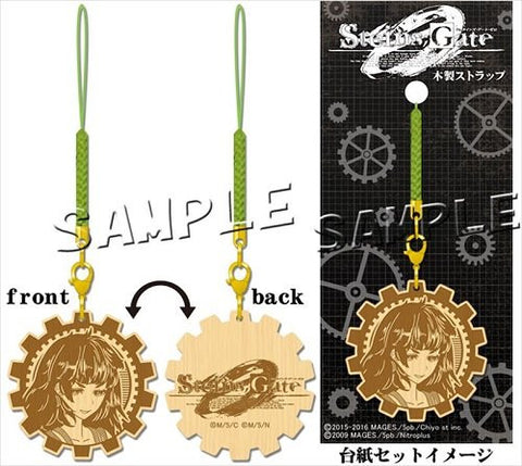 Image for Steins;Gate 0 - Wooden Strap: Maho Hiyajo