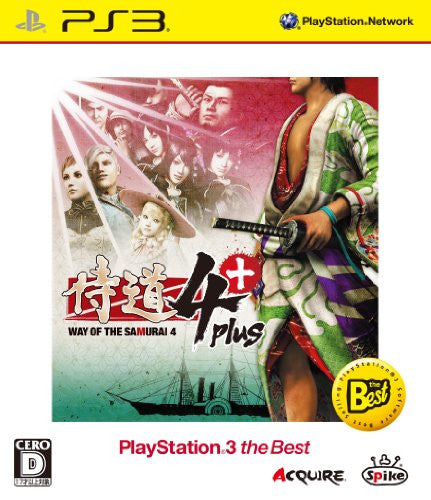 Image 1 for Samurai Dou 4 Plus [PlayStation 3 the Best Version]