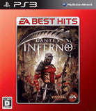 Dante's Inferno (EA Best Hits) - 1