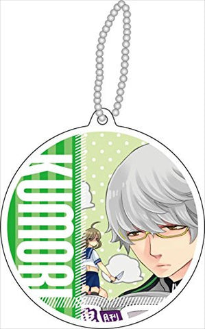 Image for Otenki Sentai How Weather - Kumori - Keyholder - Reflector - Reflector Keychain (Contents Seed)