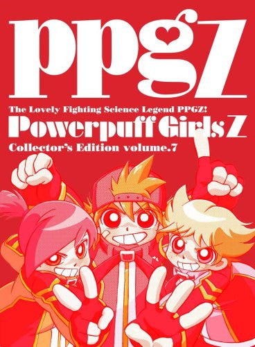 Image 1 for Demashita! Powerpuff Girls Z Collector's Edition Vol.7 [Limited Edition]