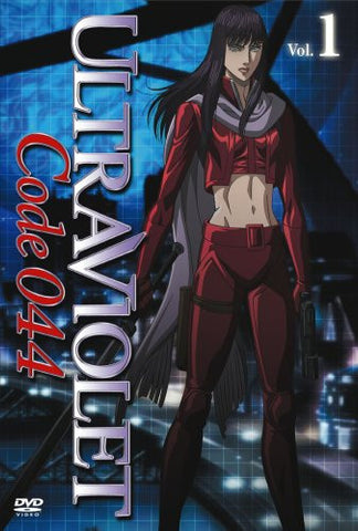 Image for Ultraviolet Code 044 Vol.1