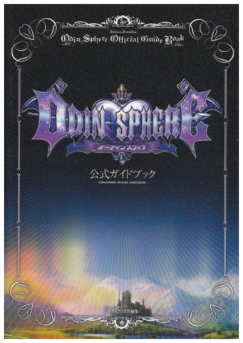 Image for Odin Sphere Official Guide Book