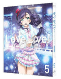 Thumbnail 3 for Love Live 2nd Season 5 [Limited Edition]