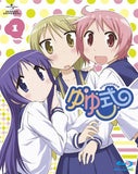 Thumbnail 1 for Yuyushiki Vol.1 [Blu-ray+DVD Limited Edition]