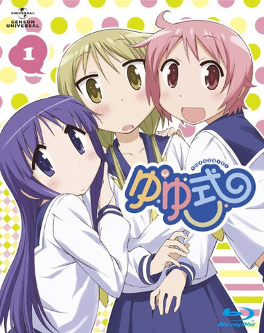 Image for Yuyushiki Vol.1 [Blu-ray+DVD Limited Edition]