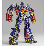 Thumbnail 5 for Transformers Darkside Moon - Convoy - Revoltech #040 - Revoltech SFX - Optimus Prime - Jetwing Equipment (Kaiyodo)