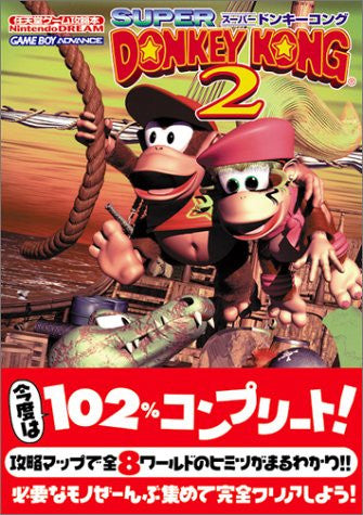 Image 1 for Donkey Kong Country 2 Super Donkey Kong 2 Official Guide Book / Gba