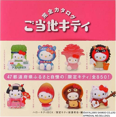 Image for Sanrio Hello Kitty Box: Gotouchi Local Kitty Perfect Catalogue Book