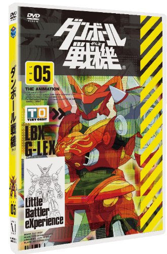 Image 2 for The Little Battlers / Danball Senki Vol.5