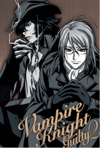 Image 1 for Vampire Knight Guilty 2