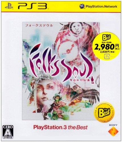 Image 1 for FolksSoul: Ushinawareta Denshou / Folklore (PlayStation3 the Best)
