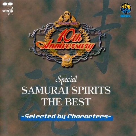 Image for Scitron 10th Anniversary Special: Samurai Spirits THE BEST -Selected by Characters-