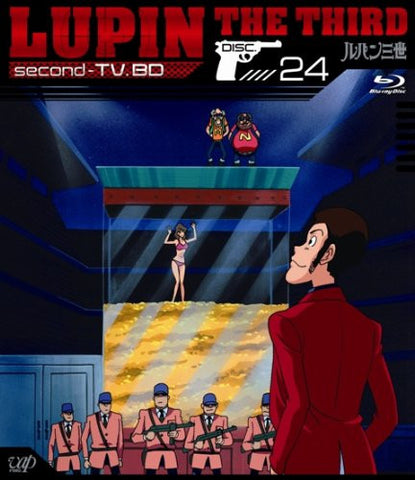 Image for Lupin The Third Second TV. BD 24