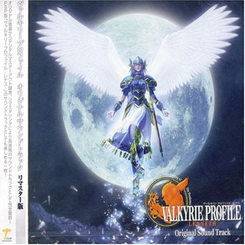 Image 1 for Valkyrie Profile -LENNETH- Original Sound Track
