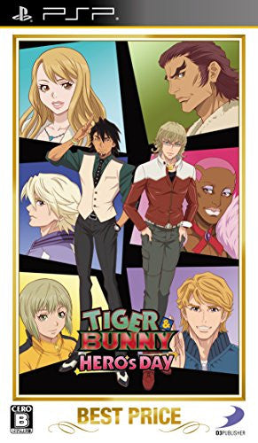 Image 1 for Tiger & Bunny: Hero's Day [Best Price Version]