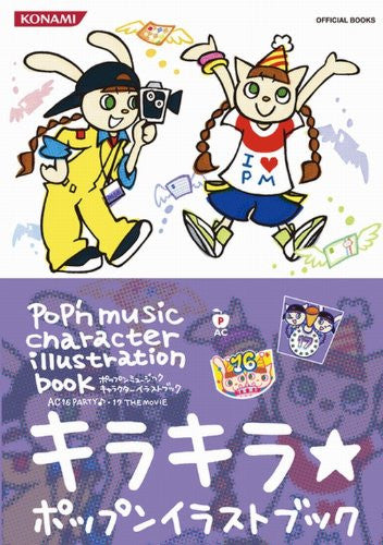 Image 1 for Pop'n Music Character Illustration Book Ac 16 Party、17 The Movie (Konami Official Books)