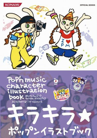 Image for Pop'n Music Character Illustration Book Ac 16 Party、17 The Movie (Konami Official Books)