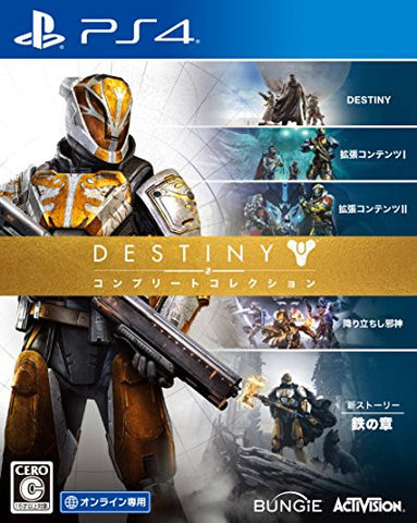 Destiny Complete Edition