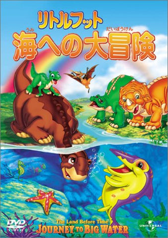 Image for The Land Before Time 9 Journey To Big Water [Limited Edition]