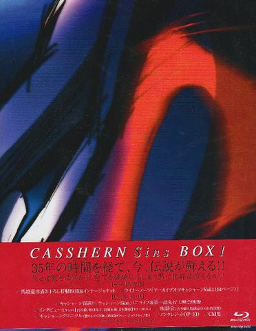 Image for Casshern Sins Blu-ray Box 1