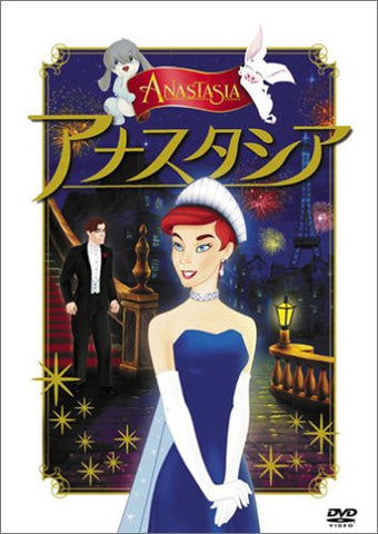 Image for Anastasia [Limited Edition]