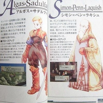 Image 5 for Final Fantasy Tactics Character Card Book Vol.2 / Ps