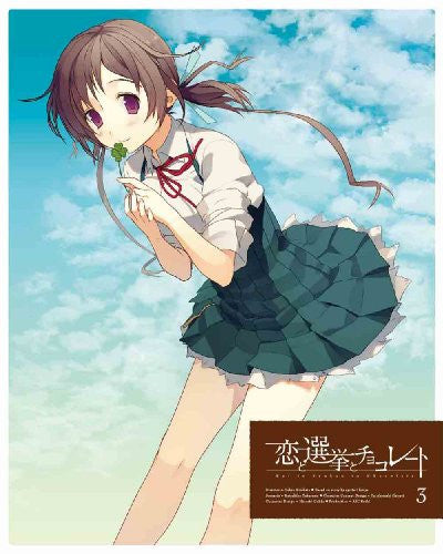 Image 1 for Koi To Senkyo To Chocolate / Love Election & Chocolate 3 [Blu-ray+CD Limited Edition]