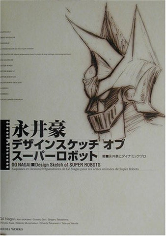 Image for Gou Nagai Design Sketch Of Super Roboot Illustration Art Book