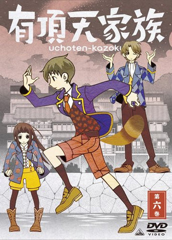 Image for Uchouten Kazoku Vol.6