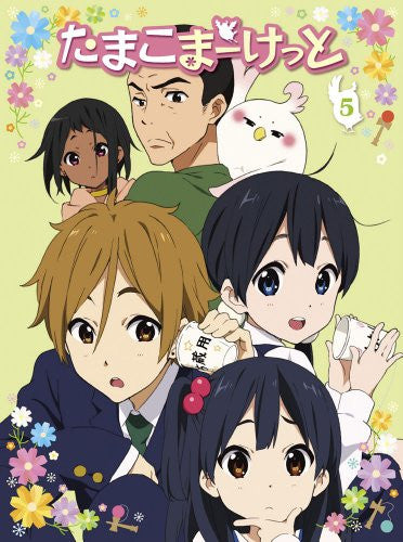Image 1 for Tamako Market Vol.5