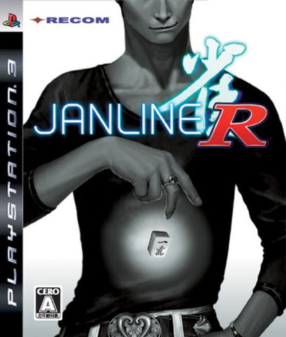 Image for Janline R