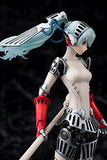 Thumbnail 9 for Persona 4: The Ultimate in Mayonaka Arena - Labrys - 1/8 - Naked Ver. (Ques Q)