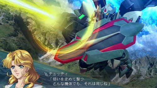 Image 10 for Super Robot Taisen OG Saga: Masou Kishin F Coffin of The End [Limited Edition]