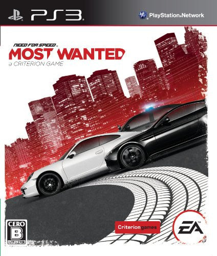 Image 1 for Need for Speed Most Wanted (Criterion)