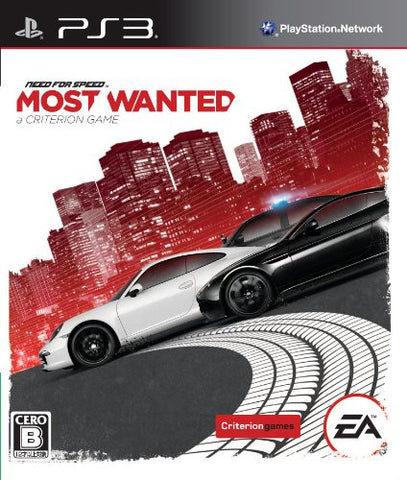 Image for Need for Speed Most Wanted (Criterion)