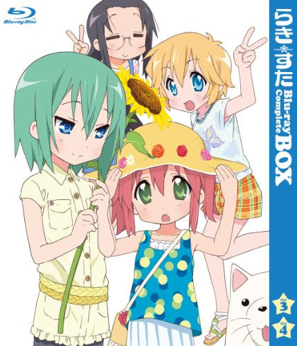 Image 4 for Lucky Star Blu-ray Complete Box