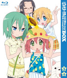Thumbnail 4 for Lucky Star Blu-ray Complete Box