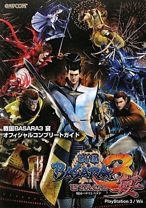 Image 1 for Sengoku Basara 3 Utage Official Complete Guide Book / Ps3 / Wii