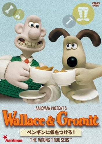 Image 1 for Wallace & Gromit: The Wrong Trousers